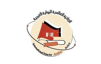 """مصر تغيب عن القائمة القصيرة لجائزة """"البوكر"""" العربية  للرواية"""