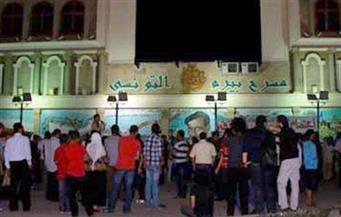 """""""ذهب الليل"""" في ثالث عروض ملتقى مبادرة """"المؤلف مصرى"""" بداية من الغد"""