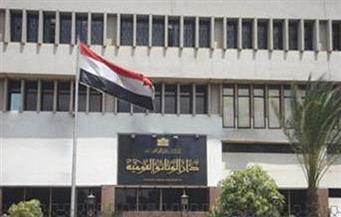 تجديد انتخاب مصر أمينًا عامًا للفرع الإقليمي العربي للمجلس الدولي للأرشيف