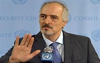 الجعفري: سوريا مستعدة لاستئناف محادثات السلام بدون شروط مسبقة