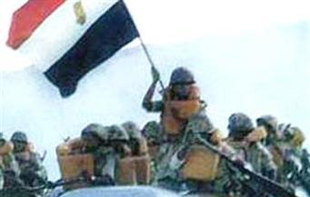 """""""العسكرية المصرية قيم وبطولات"""".. احتفالا بالذكرى 44 لانتصارات أكتوبر"""