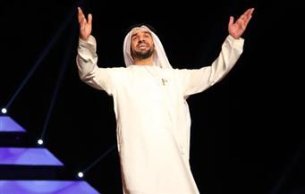 الجسمي يختتم الحفل الفني للاحتفال بالذكرى الـ45 لحرب أكتوبر بأغنية جديدة في حب مصر