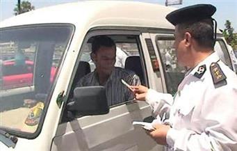 مباحث مرور القاهرة تضبط شخصين لتزويرهما إيصالات سحب تراخيص السيارات