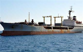 فرقاطة بريطانية ترافق سفينة روسية قرب المياه الإقليمية وسط توتر العلاقات