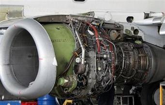 الصين تطلق شركة لصناعة محركات الطائرات برأسمال 50 مليار يوان
