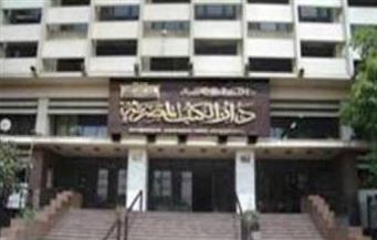 تعرف على معارض هيئة الكتاب في القاهرة والمحافظات خلال يوليو الجاري