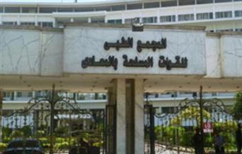 خبير عالمي في جراحة مناظير الجهاز الهضمي بمستشفى كوبري القبة العسكري