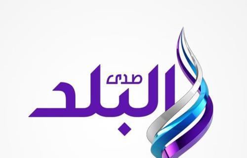 صدى البلد: فتح تحقيق للتأكد من صحة ما تناوله برنامج مصطفى بكرى حول التليفزيون المصري -