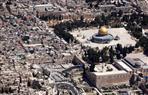 الاحتلال الإسرائيلي يعلن خطة جديدة لإحكام السيطرة على القدس القديمة
