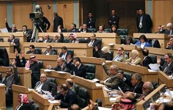 الأردن يحتل المركز الـ 11 عربيًا بنسبة التمثيل النسائي في البرلمان
