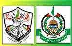 مصر ترحب بموقف حركتي فتح وحماس.. وتؤكد استمرار جهودها بما يخدم القضية الفلسطينية