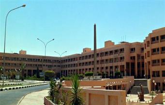 ننشر القائمة المبدئية للمرشحين لمنصب رئيس جامعة مدينة السادات