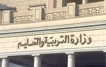 15 قرارا ناريا من وزير التعليم حول المصروفات والشهادات المضروبة والتدخين والكتب الخارجية