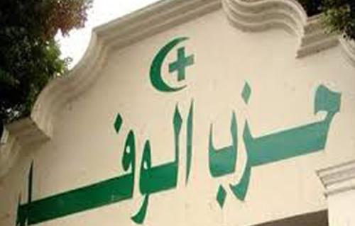 http://gate.ahram.org.eg/Media/News/2013/2/10/2013-634961203279269345-926_main.jpg