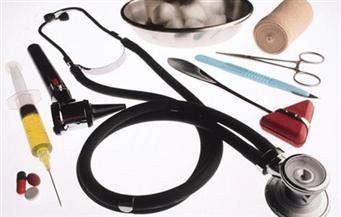 شراء مستلزمات طبية للمستشفيات بمبلغ 6 ملايين جنيه