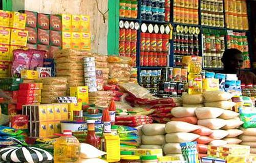 غرفة سوهاج التجارية تبحث مع مديرالأمن توفير السلع الغذائية للقرى الأكثر احتياجا
