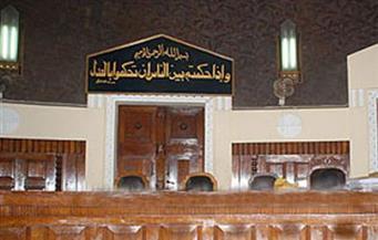 """رفض دعوى إلغاء التصالح مع المستثمرين من رموز """"مبارك"""""""