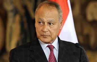 أبو الغيط يدين الانتهاكات التركية للسيادة العراقية