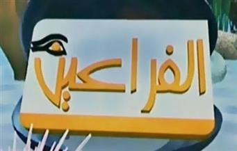 تأجيل دعوى الأهرام لوقف ترخيص قناة الفراعين إلى جلسة 4 سبتمبر