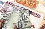 تباين أسعار العملات الأجنبية.. والجنيه الإسترليني يتراجع 14 قرشًا