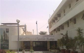رئيس جهاز مدينة السادات يكرم الطلبة المبدعين والمبتكرين بالمدينة