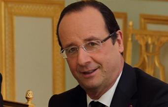 أولاند: فرنسا أحبطت هجومًا لجماعة إرهابية نسائية
