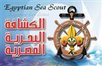 انطلاق برنامج الكشافة البحرية للأطفال من جمعية مصر الجديدة.. اليوم