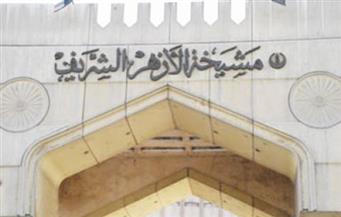 اللجنة العلمية المشتركة بين الأزهر والشئون الدينية العمانية تعقد اجتماعها الـ 16 بالمشيخة