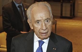 اسرائيل تطلق اسم شيمون بيريز على المفاعل النووي الإسرائيلي