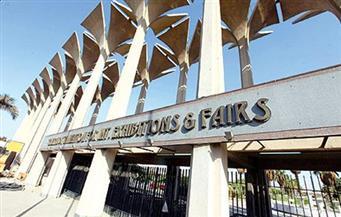 رئيس حي غرب مدينة نصر يشرف على رفع كفاءة ساحة أرض المعارض