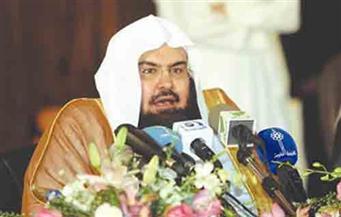 """عبدالرحمن السديس: اختصار صلاة التراويح في """"الحرمين الشريفين""""  لـ١٠ ركعات"""