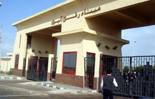 السلطات المصرية تصادر ملابس عسكرية
