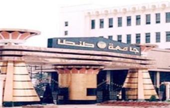"""وفد من جامعة """"سونان امبيل"""" الإندونيسية يزور جامعة طنطا"""