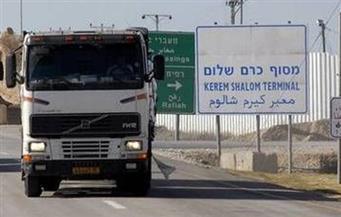"""إعادة فتح معبر كرم أبو سالم مع غزة بعد انتهاء احتفالات عيد """"البوريم"""""""