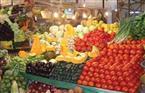 أسعار الخضراوات والفاكهة فى سوق العبور اليوم الأحد 24 ديسمبر