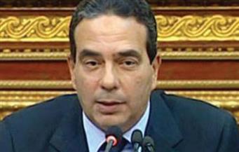 رئيس برلمانية المصريين الأحرار يشيد ببيان صندوق النقد الدولي