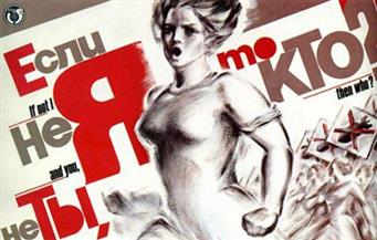 """""""حقوق المرأة"""" في ندوة بمكتبة المستقبل غدًا"""