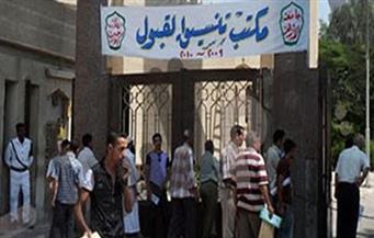 بالأرقام.. نتائج قبول الطلاب المصريين الحاصلين على الشهادات المعادلة العربية