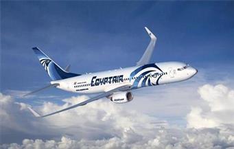 مصر للطيران تُسيّر 2121 رحلة خلال رأس السنة