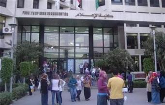 """جامعة القاهرة تكشف عن برامج الدبلومات المهنية بـ""""التعليم المفتوح"""""""