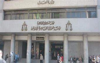 الإعدام لعاطل لاتهامه بقتل منجد والشروع في قتل زوجته