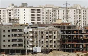 """""""الإسكان"""" تستجيب لمطالب الاستثمار العقارى وتمنح الشركات مهلة 6 أشهر جديدة للمشروعات"""