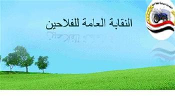 """الفلاحين الزراعيين"""" تطالب بإقالة وزير التموين فى التعديل الوزارى الجديد"""