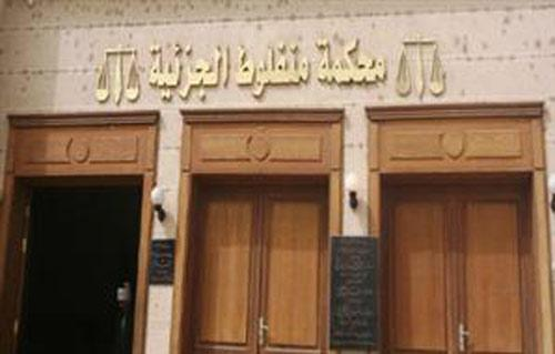 http://gate.ahram.org.eg/Media/News/2013/5/11/2013-635038804429913528-991_main.jpg