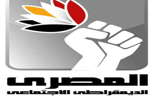 http://gate.ahram.org.eg/Media/News/2013/5/12/2013-635039138095509695-550_main.jpg