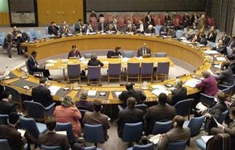 الجمعية العامة للأمم المتحدة تنهي أعمالها اليوم