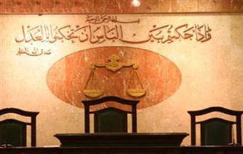 تأجيل طعن 65 مدانا بقضية داعش الصعيد