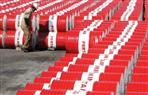 """""""البترول"""": 803 آلاف برميل زيت مكافئ يوميا متوسط إنتاج بتروبل"""