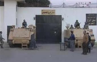وفد للمنظمة العربية لحقوق الإنسان يتفقد سجن المرج العمومي