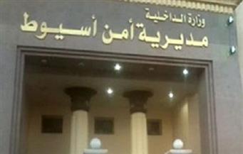 """مدير أمن أسيوط لـ""""بوابة الأهرام"""": إصابة معاون مباحث البداري سطحية وحالته مستقرة"""